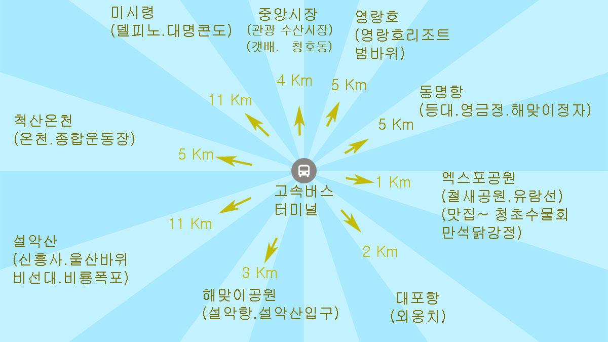 mov01-14.jpg